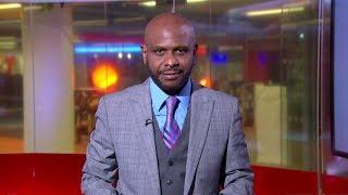 BBC DIRA YA DUNIA IJUMAA 15.09.2017