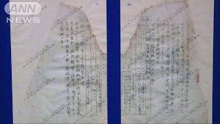 """「慰安婦」中国が他国と共同で""""記憶遺産""""再申請へ(15/10/13)"""