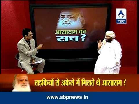 Asaram Bapu never met girls or women alone: Narayan Sai