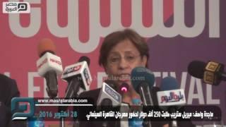 مصر العربية   ماجدة واصف: ميريل ستريب طلبت 250 ألف دولار لحضور مهرجان القاهرة السينمائي.