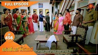 Pandavar Illam - Ep 456 | 26 May 2021 | Sun TV Serial | Tamil Serial