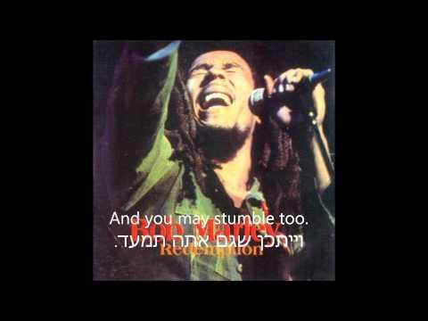 Judge Not Bob Marley.wmv