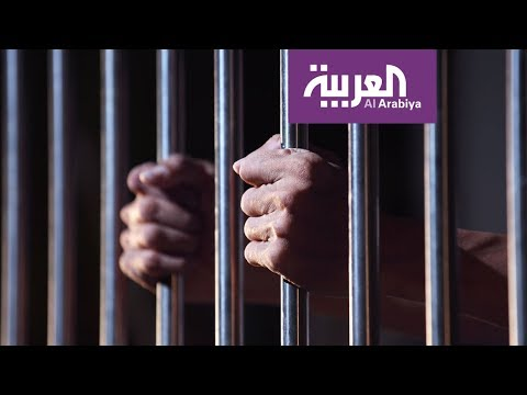 وضاع متردية داخل سجون العراق  - نشر قبل 8 ساعة