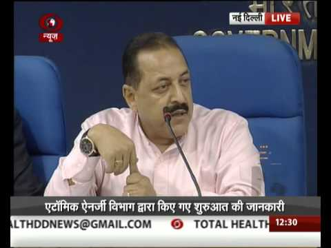Union Minister Jitendra Singh addresses media