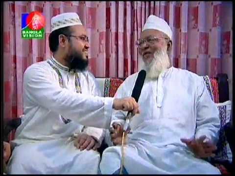 Sheikh Ahmad Bin Yusuf Al Azhari and his Father on TV