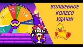 Duck Life: Battle. ВОЛШЕБНОЕ УТИНОЕ КОЛЕСО!