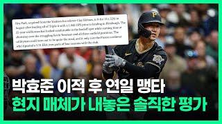 """""""5점대 투수로 박효준 영입은 사기""""…"""