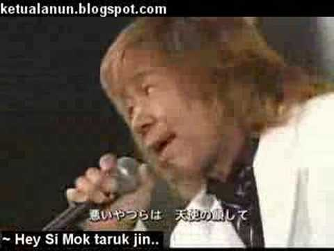 Gaban Akira