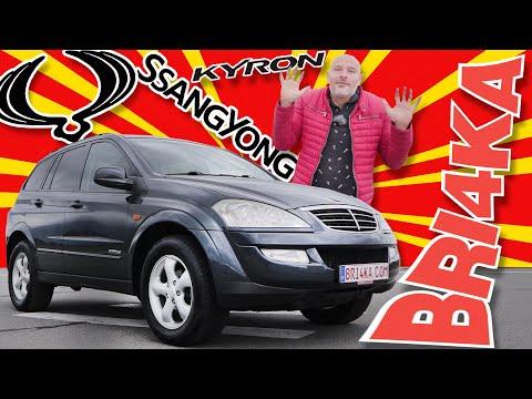 SsangYong Kyron| Test & Review | Bri4ka.com