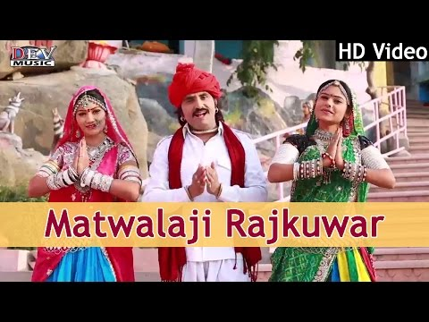 Rajasthani New Video Song | Bhoj Bagdawat...