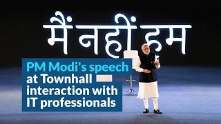 PM Modi's speech at Townhall interaction with IT professionals