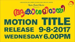 Aakashamittayee Title Release