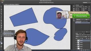 Инструмент pen tool в photoshop(Получите все бесплатные видеоуроки по Photoshop http://fimushkin.com/photoshop.html В этом уроке по фотошопу, я расскажу про..., 2014-08-19T09:00:01.000Z)