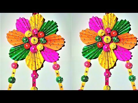 Easy Paper Flower Wall Hanging | DIY Wall Flower Decoration | Wall Decoration Ideas
