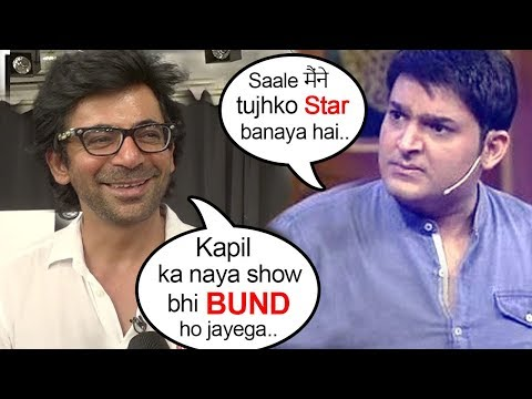 Kapil Sharma Finally Replies To Sunil Grover's SHOCKING Insult To His NEW Show FAMILY TIME