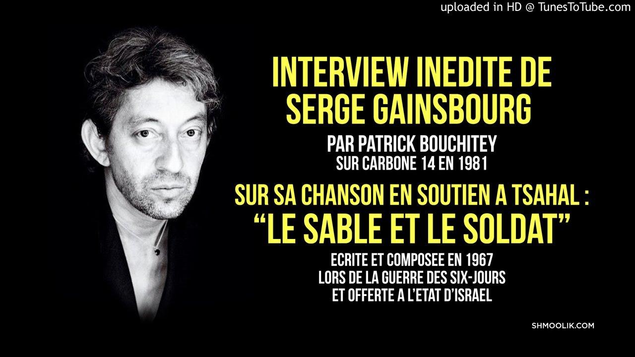 """Interview Inédite De Serge Gainsbourg Sur Sa Chanson """"Le"""