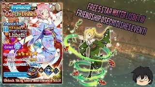 Free 5 Star Lisbeth & Friendship Osechi Dishes Event - Sword Art Online Memory Defrag