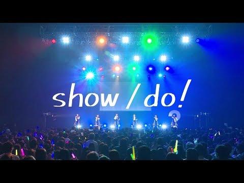 【MV】コレって恋ですか? / show / do!