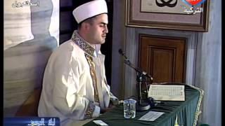 Halil TORTUM, Beşiktaş Asariye Camii İmam-Hatibi, TRT Arapça