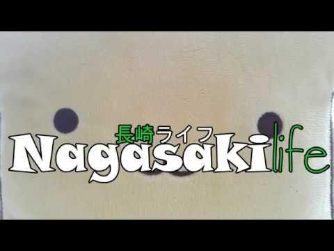 Nagasaki LIFE | 01 | La mia casa in Giappone!
