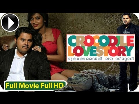 Crocodile Love Story Malayalam Full Movie 2013 | New Malayalam Full Movie [HD]