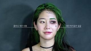 진동클렌저 추천! 클리싱! 모공속 미세먼지 Bye~ 메…