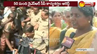 High Tension at C Ramapuram: Women Protest, Slams Chandrababu - Watch Exclusive