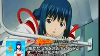 ニコ動からの転載。 http://www.nicovideo.jp/watch/sm4229367 ブログパ...