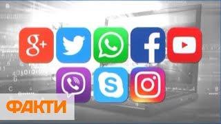 Обзор соцсетей за 05.11-11.11: о чем говорили украинцы