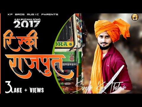 new-rajputana-song-ll-risky-rajput-ll-latest-new-hariyanvi-/jeet-rajput-kp-thakur-dk-thakur-md-kd
