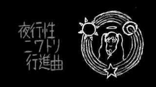 "[VOCALOID][ORIGINAL] Romaji title「Yakousei Niwatori Kousinnkyoku」""The march of the nocturnal cock"" - Miku HATSUNE(初音ミク) # music:NashimotoP(梨本P, ..."