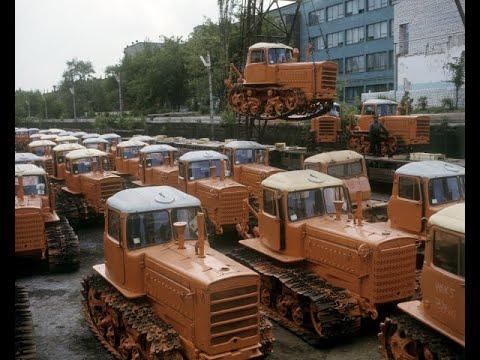 Волгоградский тракторный завод СССР