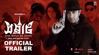 Official Trailer – Samraat The King Is Here Ft. Sakib Khan Video Download