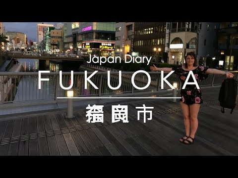 Japan Diary: Fukuoka (Canal City, Ohori Park and The One Piece Water Spectacle)