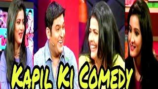 News Show में Kapil Sharma ने सबको हँसाकर किया लोटपोट | Sweta Singh |