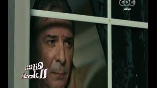 بالفيديو.. منة شلبي: محمود حميدة شخص لذيذ وقادر على احتواء الشباب