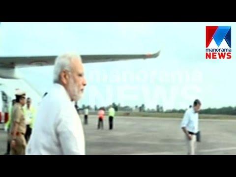 PM Modi arrives in Kozhikode, to address public meet | Manorama News