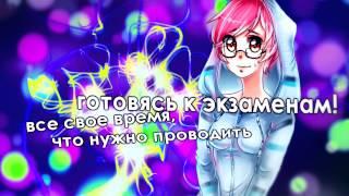 "[Enemia] ""YakuRusTeam"" Anime CM 08"