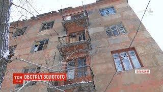 Ситуація на фронті: бойовики обстріляли околиці селища Золоте-4