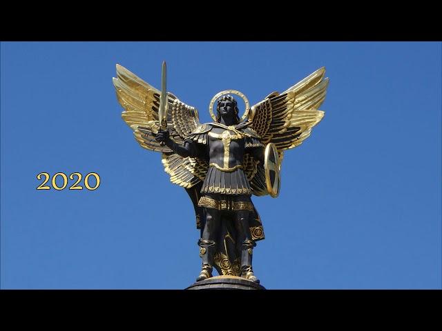 2020 01 05 Pranešimas Ašrame: Aš, Arkangelas Mykolas, skelbiu...