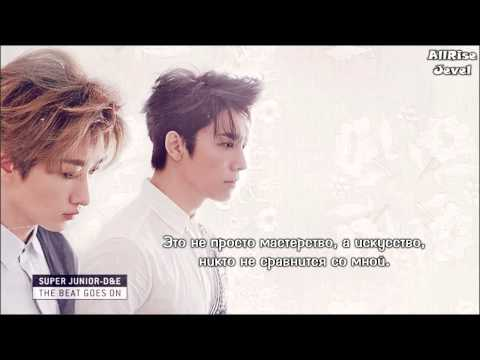 SUPER JUNIOR-D&E - Can You Feel It [рус.саб]