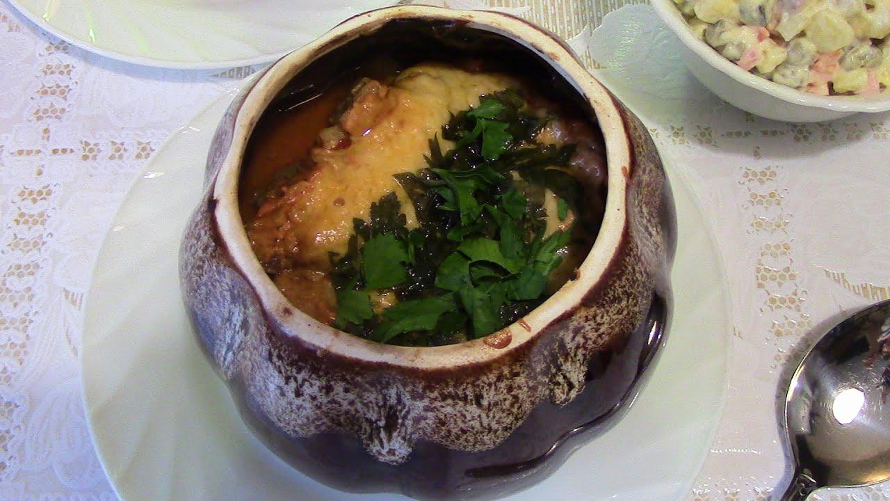 Мясо с овощами в горшочке.