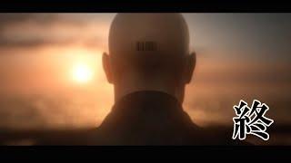 【HITMAN2】アーク・ソサエティで「だが、断る」:終