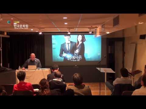 Conférence - Le public français face aux séries télévisées coréennes