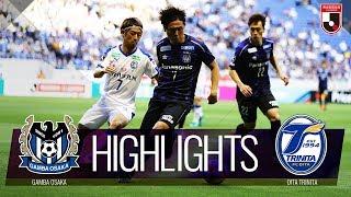 2019年4月20日(土)に行われた明治安田生命J1リーグ 第8節 G大阪vs...