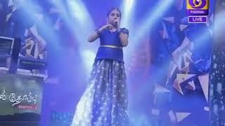 Kuyil thoppu season-3 shruthi's song 4