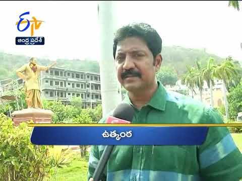 5 PM | Ghantaravam | News Headlines | 22nd May 2019 | ETV Andhra Pradesh