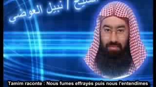 Nabil Al 'Awadi   Le Chrétien qui a vu l'Antéchrist Dajjal, Tamim Ad Dari ! 360p