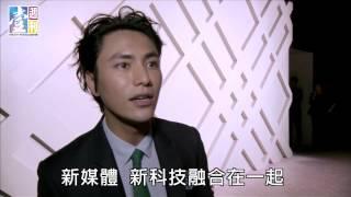 【台灣壹週刊】Angelababy狠擋劉嘉玲鏡頭 BURBERRY上海千人趴