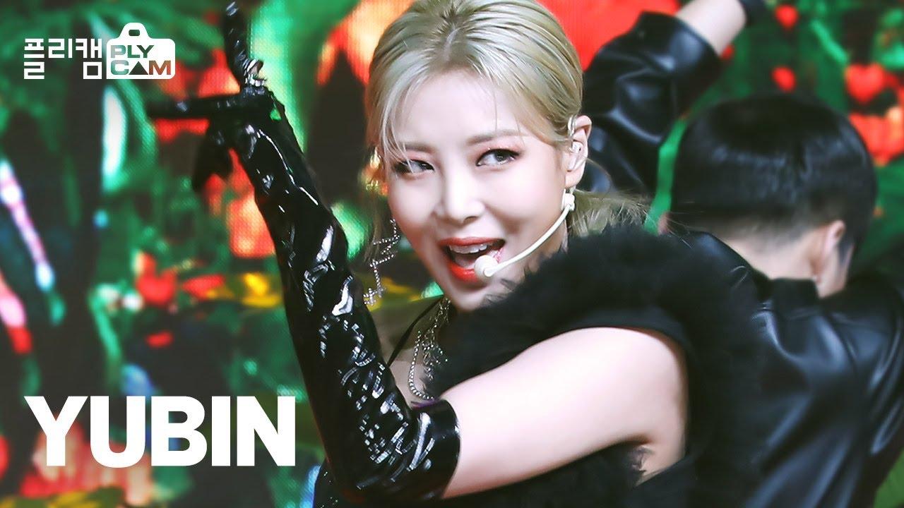 [PLYCAM 4K] YUBIN 'PERFUME'(향수) (유빈)ㅣSimply K-Pop Ep.451